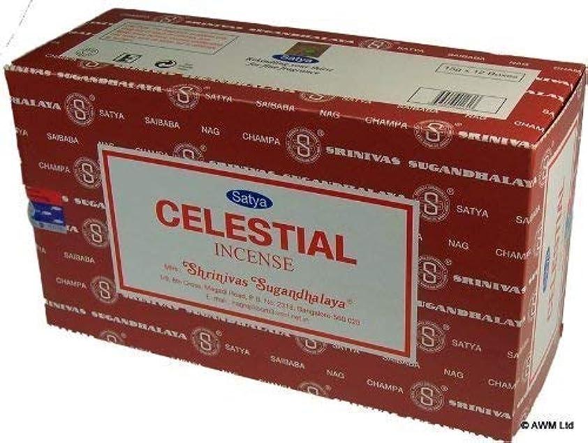 コーチ貫入句読点Satya Nag Champa Celestial Incense Sticks - Box 12 Packs by Satya