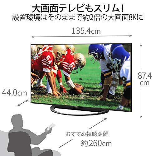 SHARP(シャープ)『AQUOS8K液晶テレビAW1ライン(8T-C60AW1)』