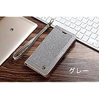 iphone8 ケース アイフォン8 カバー iphone7 ケース iphone7 カバー アイフォン7 ケース アイフォン7 カバー Apple 4.7インチ スマホケース 保護カバー 手帳型 カード収納 ソフト ストラップ付き デニム柄風 グレー