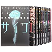多重人格探偵サイコ コミック 1-17巻 セット (角川コミックス・エース)