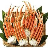 北国からの贈り物 ズワイガニ 足 特選 天然 ボイル 本 ずわい 蟹 脚 1kg かに 3-6肩9-18本 2-3人前