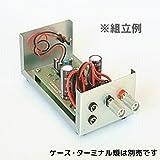 マルツエレック 高効率D級アンプ基板セット(1CH) MDAMP-TR0803
