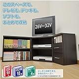 山善(YAMAZEN) テレビ台コーナー3点セット(オープン) ダークブラウン CCTS-3T(DBR)