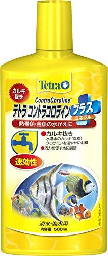 テトラ (Tetra) コントラコロライン プラス 500ml