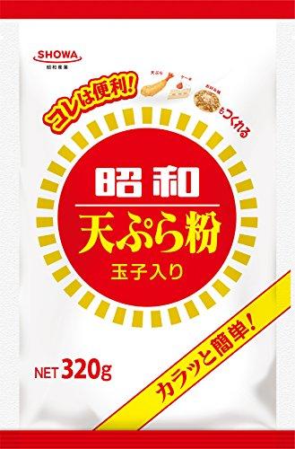 昭和産業 天ぷら粉 320g