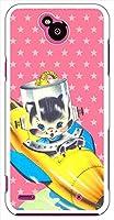 sslink DM-02H Disney Mobile on docomo ハードケース ca1345-1 星 ポップスター ネコ 猫 ロケット スマホ ケース スマートフォン カバー カスタム ジャケット