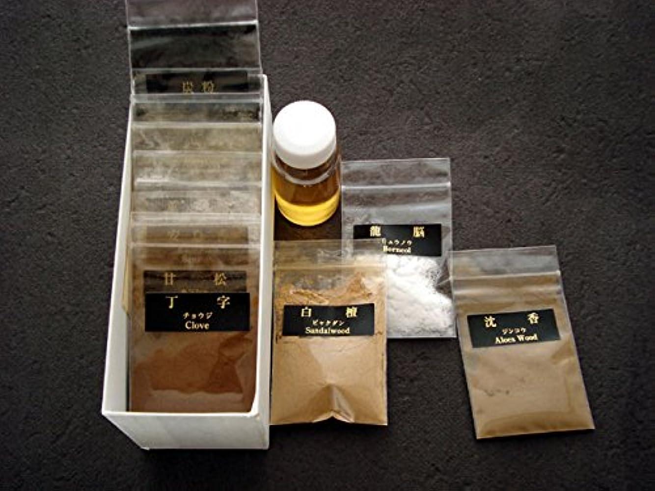 四回手つかずの本能オリジナルの香り 香り遊び 薫物(煉香) 香原料揃え 【練香】