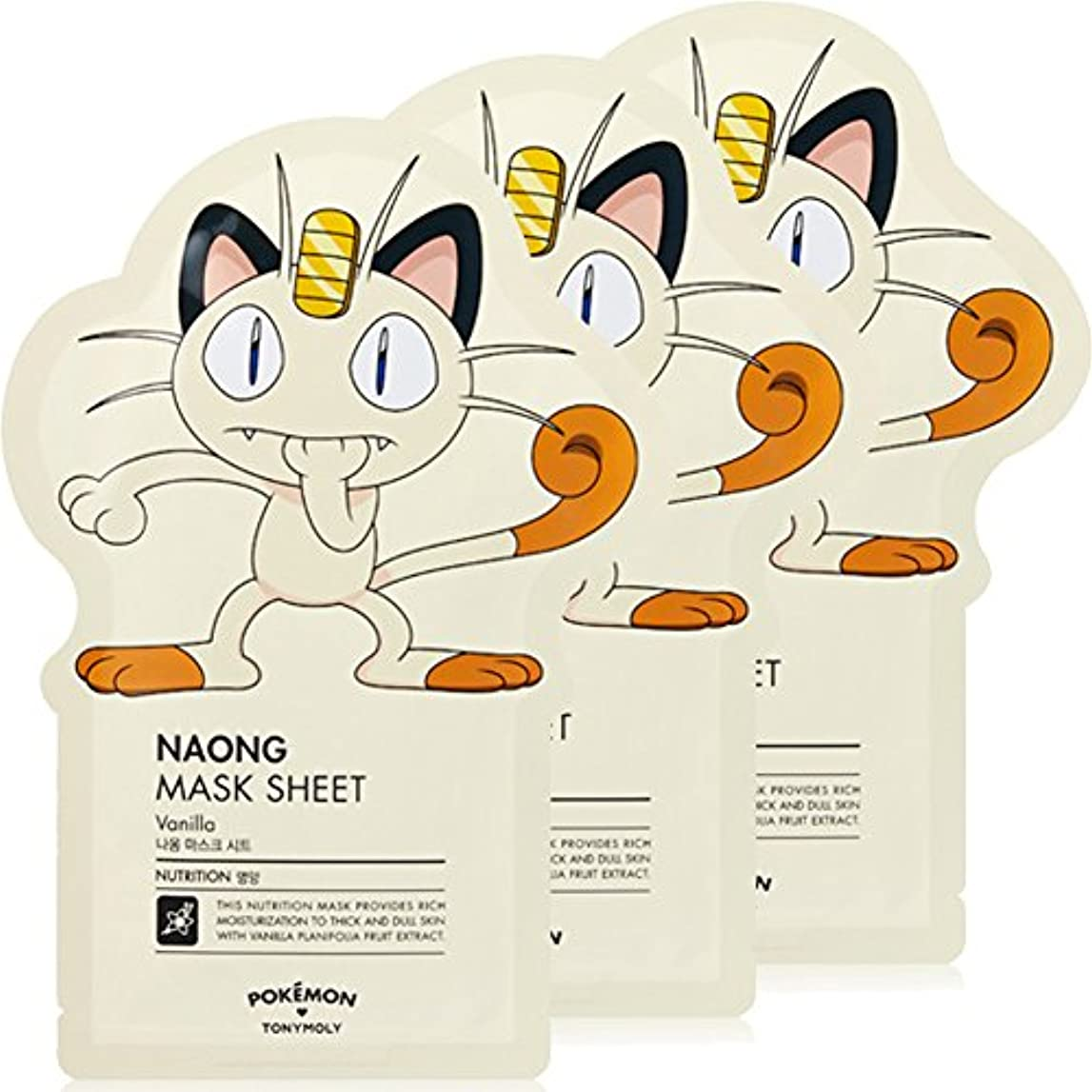 番号順番便宜TONYMOLY x Pokemon Meowth/Naong Mask Sheet (並行輸入品)