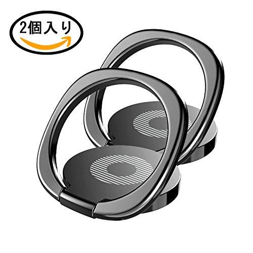 【2個入り】スマホリング 360回転 iVoler ホールドリング 落下防止 スタンド機能 iphone/Galaxy/Xperia/huawei/ipad/ipod 対応(ブラック)