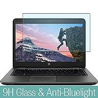 Vacfun ブルーライトカット HP ZBook 14u G4 14インチ ガラスフィルム 有効表示エリアだけに対応 国産旭硝子採用 気泡無し 2.5D ラウンドエッジ 加工 反射 軽減 薄型 装着 簡単 強化ガラス 保護 フィルム 0.26mm 保護ガラス ガラス 9H 液晶保護フィルム プロテクター シート シール ブルーライト カット