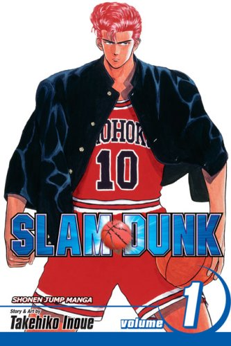 Slam Dunk, Vol. 1の詳細を見る