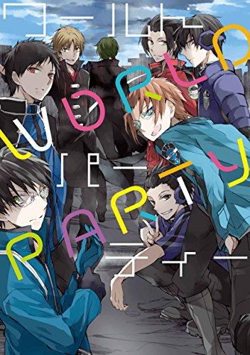 WORLD PARTY (PiPiOコミック)