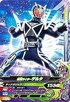ガンバライジング/ベストマッチパック!2/BM2-090 仮面ライダーデルタ N