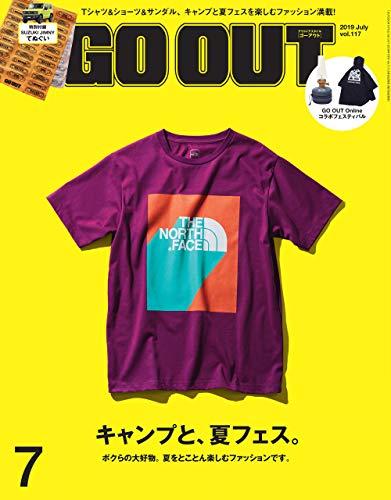 GO OUT (ゴーアウト) 2019年 7月号 [雑誌]