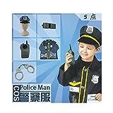 Cuteshower ハロウィン グッズ 警察官 police man 男の子 コスチューム 子供 仮装 キッズ用 警察官 コスプレ衣装