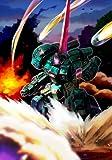 機装猟兵ガンハウンドEX(通常版)