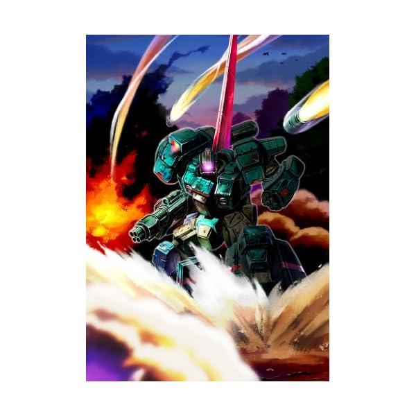 機装猟兵ガンハウンドEX(通常版) - PSPの商品画像
