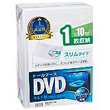 サンワサプライ スリムDVDトールケース 1枚収納×10枚セット クリア DVD-TU1-10C