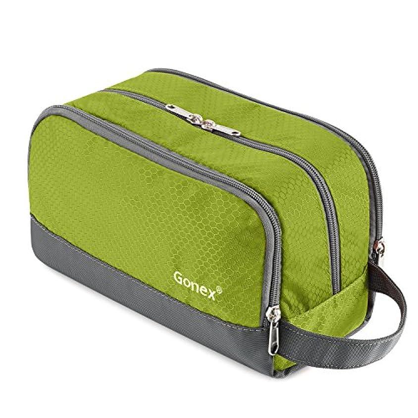 対応するにおいプランターGonex トイレタリーバッグ 三層構造 化粧ポーチ 防水 トラベルポーチ バッグインバッグ 洗面具入れ 旅行/出張 (グリーン)