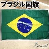 ブラジル国旗 約150×90cm National Flag