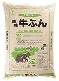 グリーンプラン 土壌改良材 熟成牛ふん20L