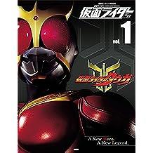 仮面ライダー 平成 vol.1 仮面ライダークウガ (平成ライダーシリーズMOOK)