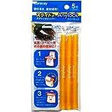 Anylock 食材 保存 クリップ 5号 3本 セット オレンジ GMOR-53