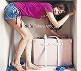 Tobira Album by Rie Fu (2007-11-21) 画像
