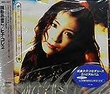 ヒナ・コレ2 Hina Collection2