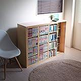 決算大セール スライド 本棚 トリプルスライド コミック スライド本棚 書棚 DVD収納 CD収納 大容量 棚 収納棚 オシャレ 木製 メープル TCP312MP