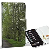 スマコレ ploom TECH プルームテック 専用 レザーケース 手帳型 タバコ ケース カバー 合皮 ケース カバー 収納 プルームケース デザイン 革 写真・風景 写真 森 植物 006601