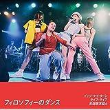 「イッツ・マイ・ターン」&「ライブ・ライフ」 【初回限定盤 A】
