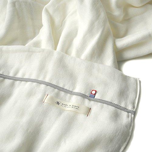 ブルーム 今治タオル 認定 ビレア ガーゼケット 5重ガーゼ タオルケット 綿100% やわらか ガーゼ生地 日本製 (アイボリー, シングルサイズ)