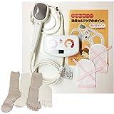 三井式温熱治療器III MI-03 [専用布袋2枚付] +冷え取り靴下(Sサイズ)セット