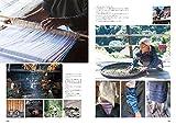 ミャンマーのすてきな手仕事をめぐる旅 (読む手しごとBOOKS) 画像
