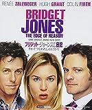 ブリジット・ジョーンズの日記 きれそうなわたしの12か月 【Blu-ray ベスト・ライブラリー100】