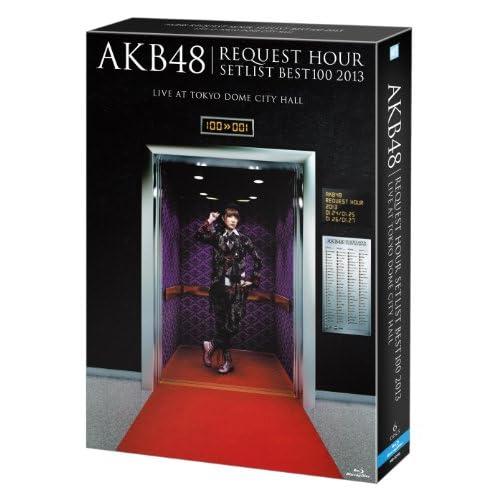 AKB48 リクエストアワーセットリストベスト100 2013 スペシャルBlu-ray BOX 奇跡は間に合わないVer. (Blu-ray Disc6枚組) (初回生産限定)