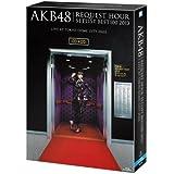 AKB48 リクエストアワーセットリストベスト100 2013 スペシャルBlu-ray BOX 奇跡は間に合わないVer.