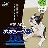 ネオシーツカーボンDX ワイド(1袋44枚)X4