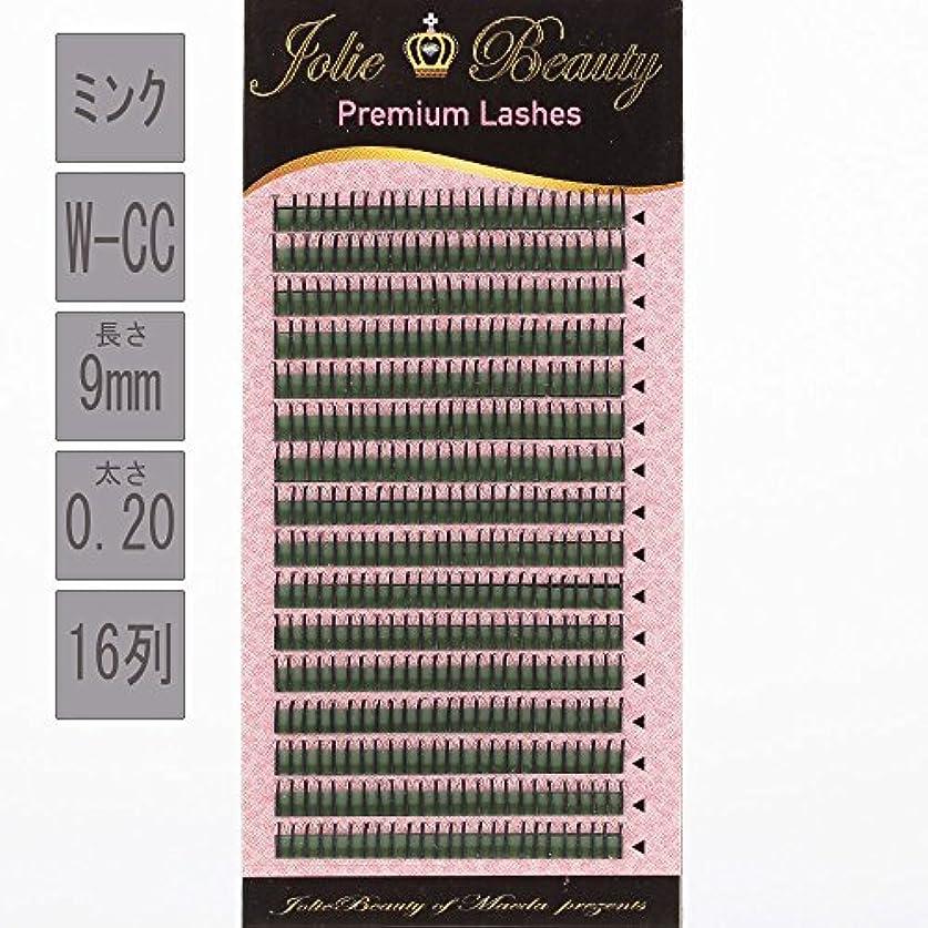 シンポジウム好意的学生まつ毛 エクステ(0.20, W-CC) 長さ 9mm ( 9ミリ ) 太さ 0.10 0.15 0.18 0.20 0.25 MINK ( ミンク ) 原産国 韓国