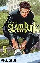 新装再編版 SLAM DUNK 第05巻