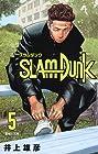 新装再編版 SLAM DUNK 第5巻