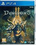 Dungeons 2 (輸入版:アジア)