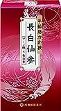 長白仙参 【必須アミノ酸×長白参を超凝縮、年齢筋力を応援するゼリー】(20g×30本)