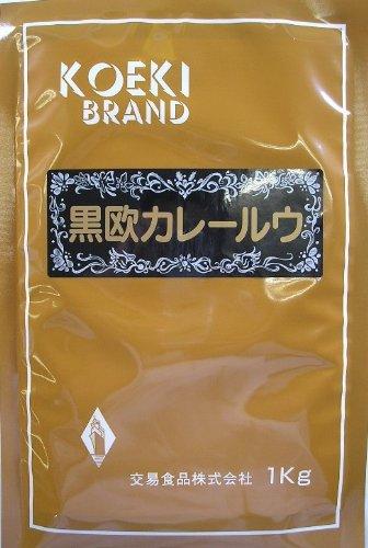 交易食品 黒欧カレールウ 1kg