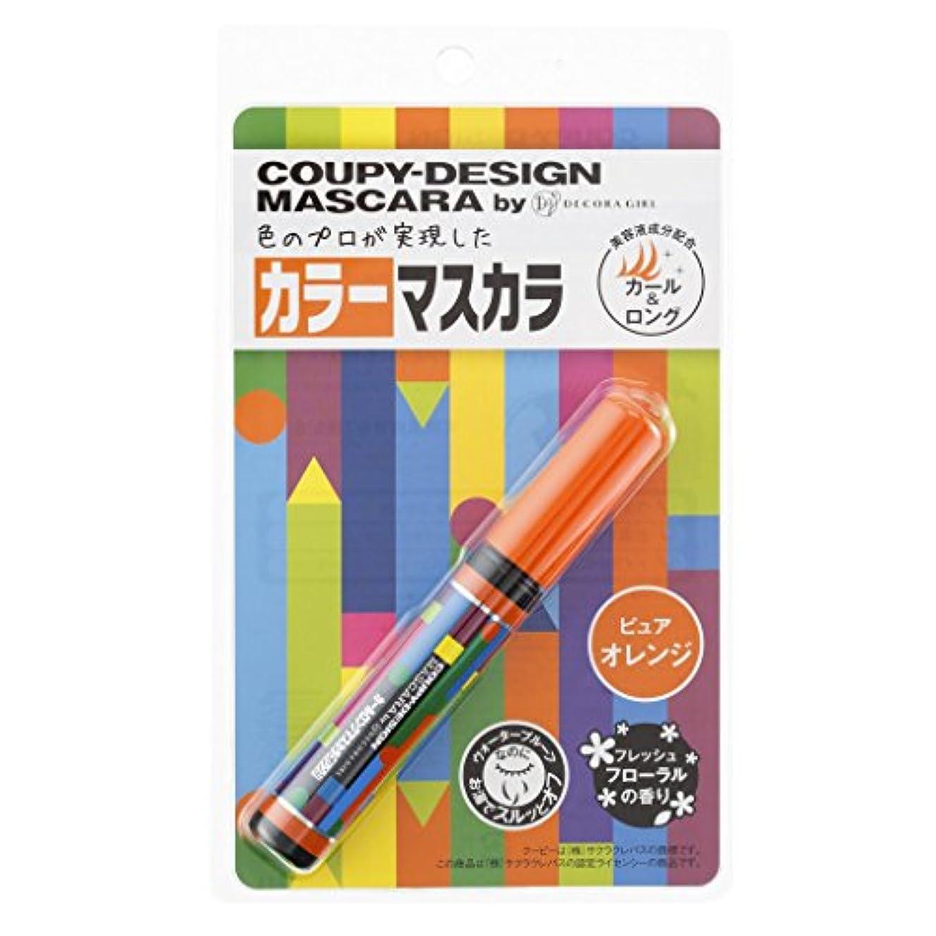うめきバンジョー分布クーピー柄カラーマスカラ(ピュアオレンジ)
