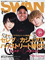 SWAN(33) 2019年 04 月号 [雑誌]: Yプラス 増刊