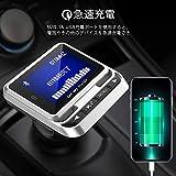 FMトランスミッター Bluetooth 高音質 急速充電 ハンズフリー通話 有線接続「AUX-IN/OUT両方対応」カーチャージャー 超大ディスプレイ搭載 日本語設定 リモコン付き 日本周波数 日本語説明書付き 1年メーカー保証 (ホワイト) 画像