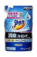 アタック 消臭ストロング ジェル 洗濯洗剤 液体 詰め替え 810g