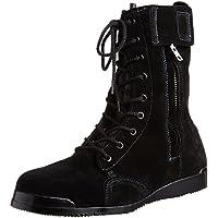[ノサックス] Nosacks 高所用安全靴  みやじま鳶床革